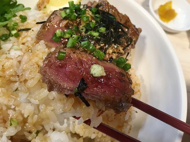 マルタケ特選ステーキ丼