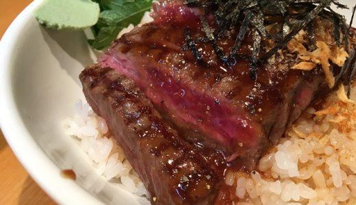 マルタケ(MARU TAKE)|精肉店がその場で作ってくれるステーキ丼!柔らかくて肉々しくお肉だけでも値段以上の価値がある【丸太町】