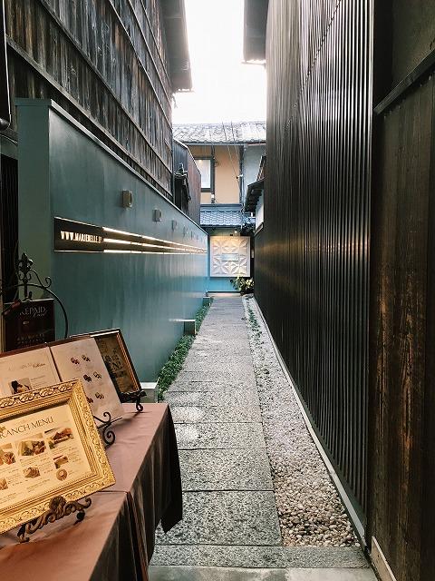 京都「マリベル」外観