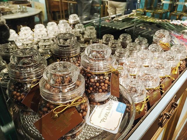 京都「マリベル」チョコレート