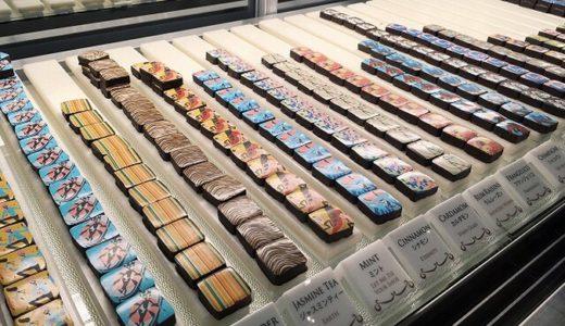 マリベル(MarieBelle)京都本店|ニューヨークが本店のショコラトリー!美しくデザインされたチョコレートは見てるだけでテンション上がる【烏丸御池】