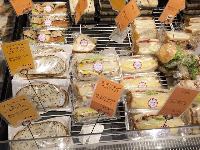GRANDIR(グランディール)御池店パン