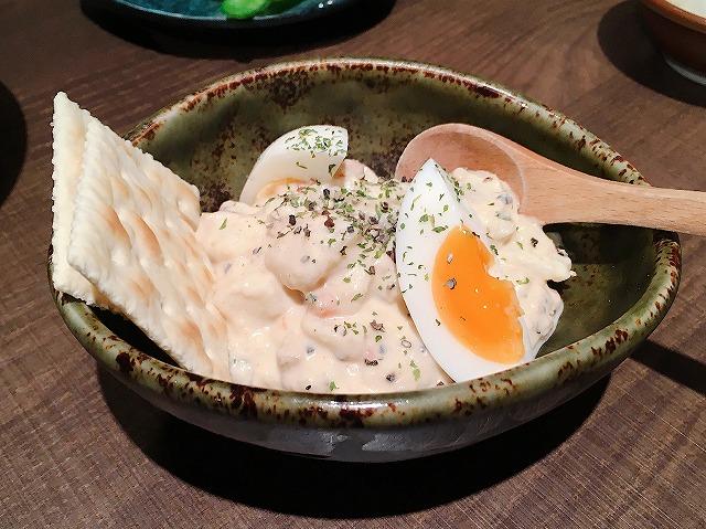 「米福」ポテトサラダ
