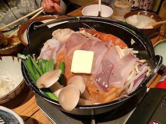 「米福」漁師風焼き鍋