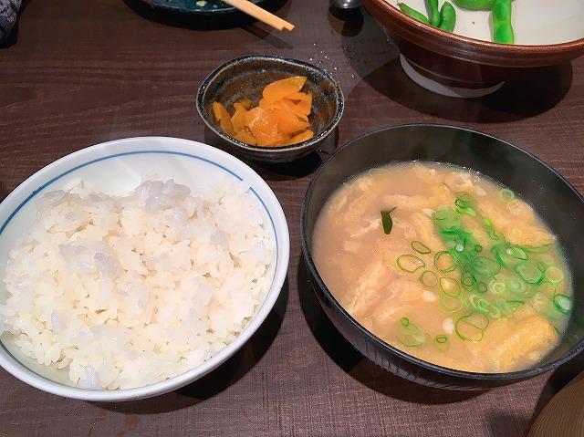 「米福」ご飯セット