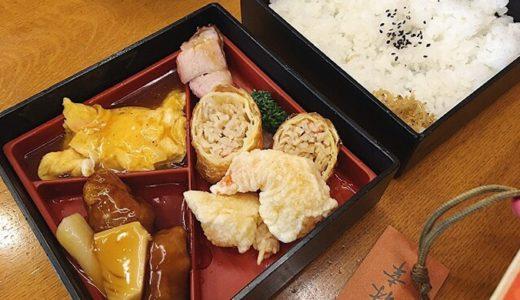 ぎをん 森幸|京都で屈指の人気エリア岡崎の中華料理店で気軽に京都中華を楽しむ!