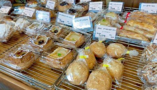 ハヤシベーカリー 物集女店|地元から愛さるパン屋!フワフワのパンとフルーツを使ったデニッシュがお気に入り【向日市】