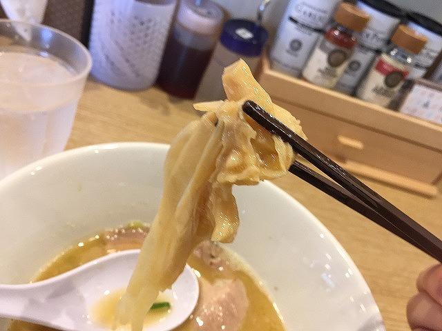 「コムギノキラメキ」鶏白湯らーめん