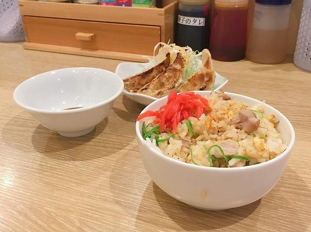 「コムギノキラメキ」餃子セット