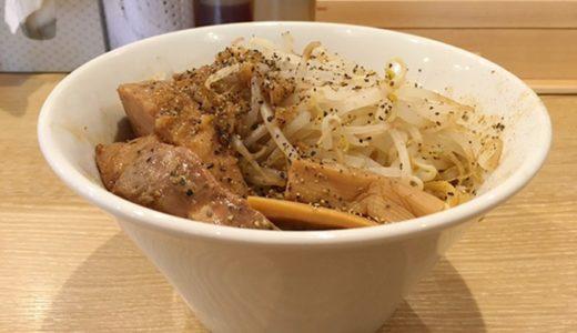 コムギノキラメキ|自家製麺で作る極太系まぜそば!しっかりとした小麦の味がスープの濃い味付けにも負けてない【上桂】