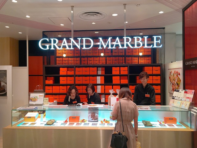 「GRAND MARBLE(グランマーブル)」外観