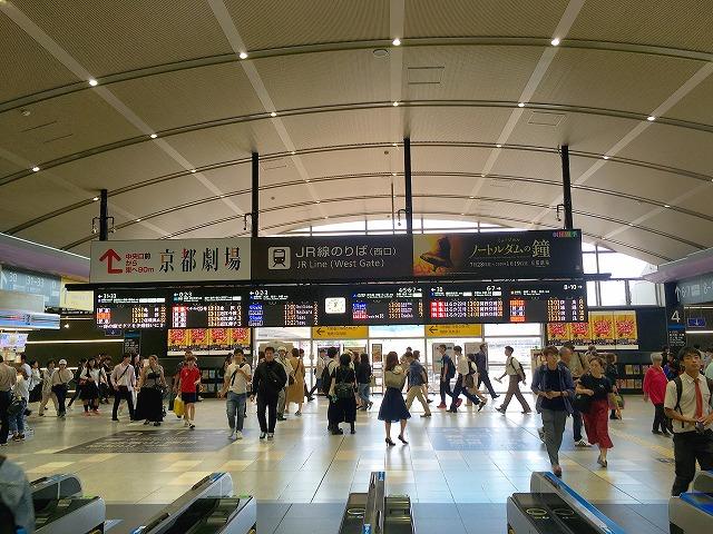 JR京都駅西口