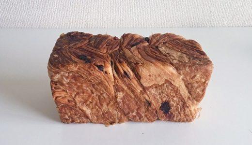 GRAND MARBLE(グランマーブル) これがパン屋!?高級感が漂いすぎてるマーブルデニッシュ専門店【JR京都駅】