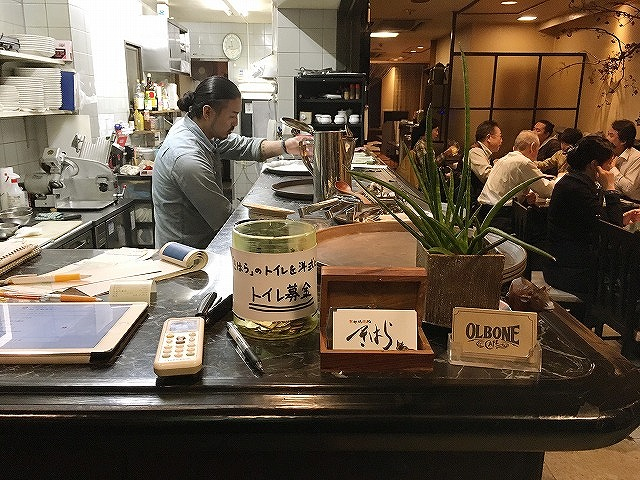 京都焼肉処焼肉「きはら」店内