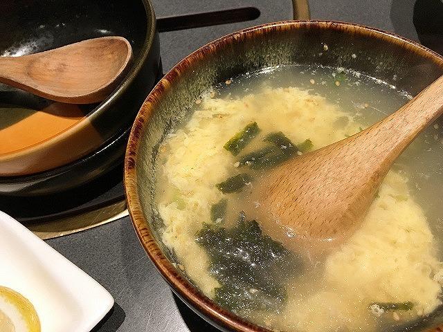 京都焼肉処焼肉「きはら」玉子スープ