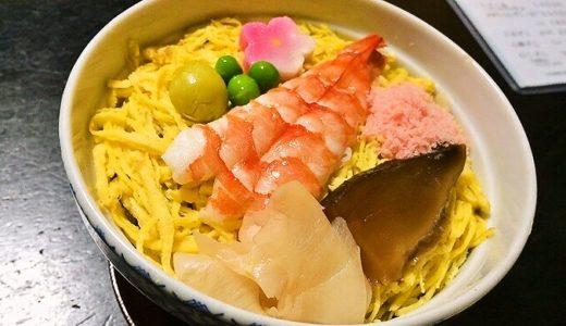 京のすし処 末廣|ホカホカの酢飯でいただく「むしずし」は何だかハマる不思議な魅力【11~3月限定】
