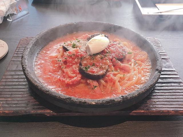 「蔵之助」特製生ベーコンと茄子のマスカルポーネチーズトマトソース