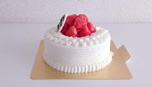 マールブランシュ 北山本店|京都を代表する洋菓子店の誕生日ケーキ!コンシェルジュルームがエゲツないほど洗練されてる