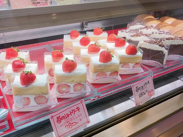 「シェ・ラ・メール」ショートケーキ