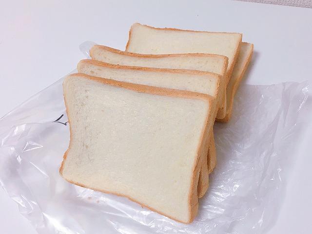 「まるき製パン」食パン