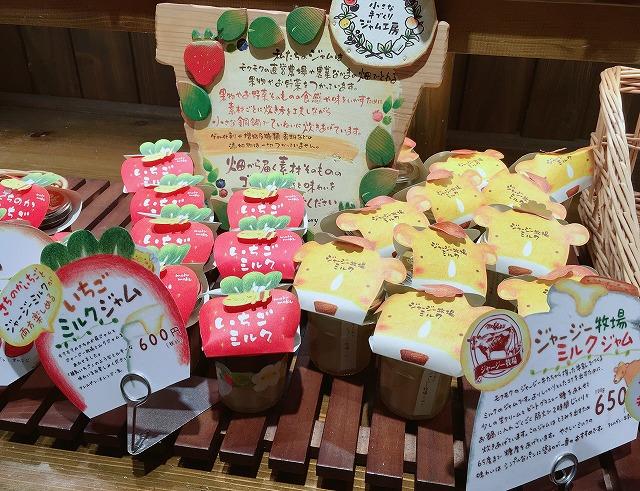 「モクモク京都店」販売品