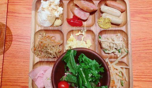 モクモク直営農場レストラン|自家製ソーセージと季節の野菜!自社農場で作られた安心安全な食材を思う存分喰らう【河原町】