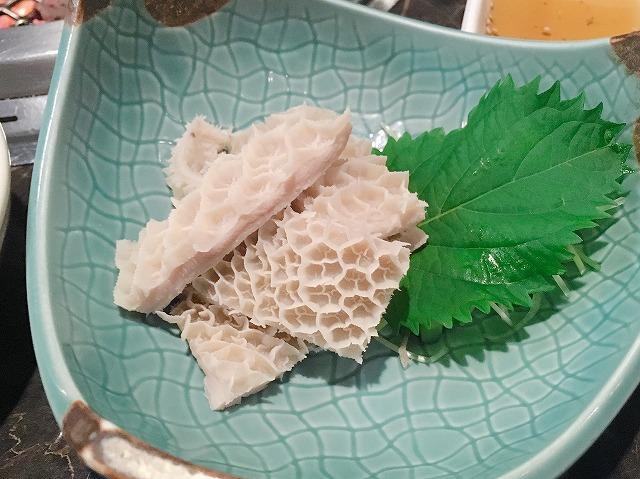 「京のお肉処 弘 千本三条本店」ハチノス湯引き