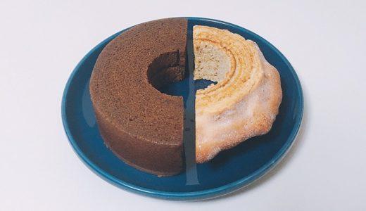 IKARIYA BEIKA KYOTO|米粉を使ったバウムクーヘンがグルテンフリーなのにとっても美味しい!【烏丸御池】