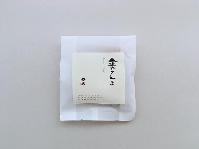 「金のさんま」包装