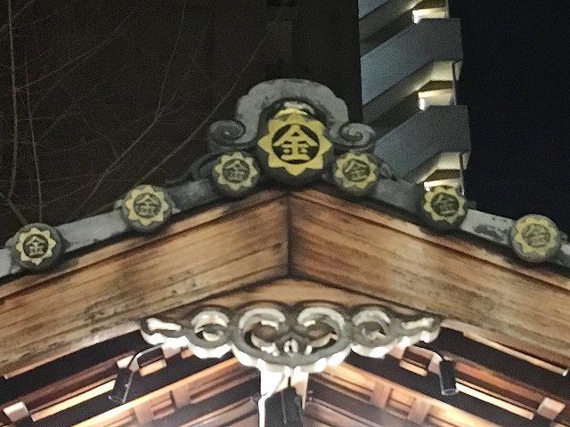 「御金神社」拝殿