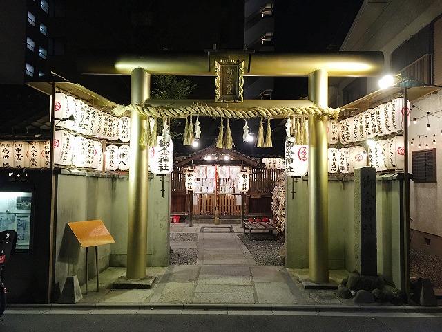「御金神社」鳥居