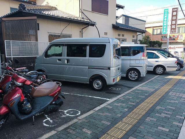 「田の久本店」駐車場