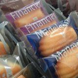 ファクトリーShin|カラフルなデザインの箱がお土産にピッタシ!バターの風味が香り立つ焼き菓子