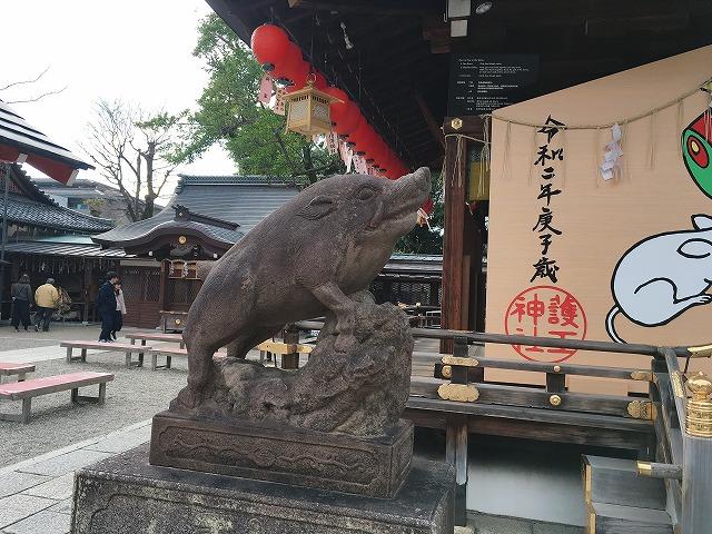 「護王神社」狛猪