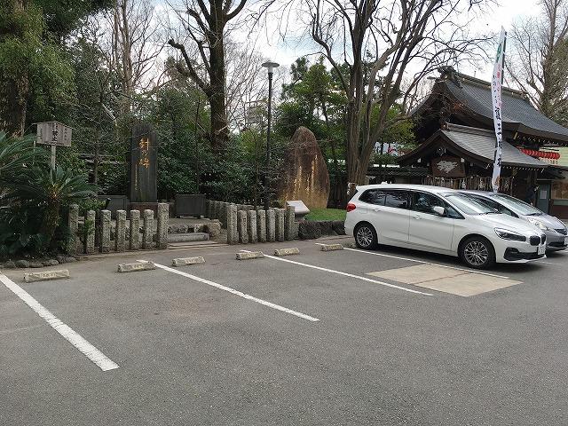 「護王神社」駐車場