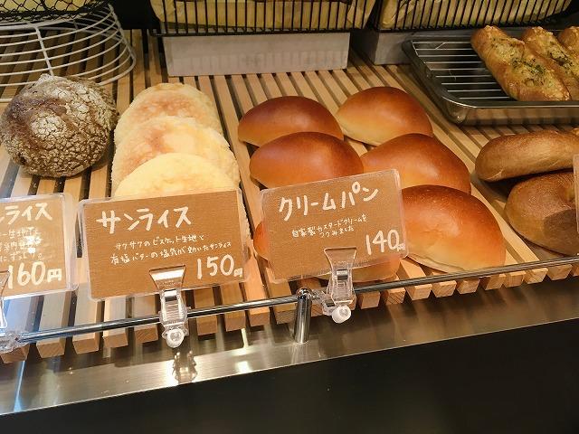 「白はとベーカリー」甘いパン