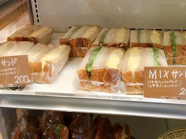 「白はとベーカリー」サンドイッチ