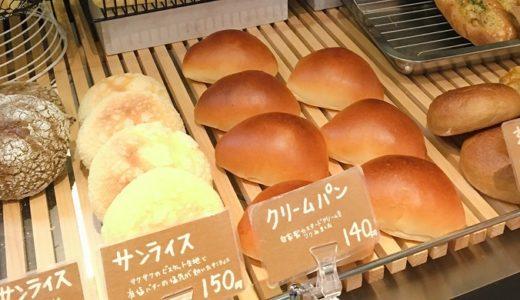 白はとベーカリー ハトが目印の可愛らしいパン屋!クリームパンのクリームがプルンプルンで美味しい【烏丸御池】