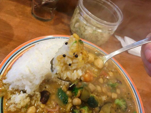 「京都カレー製作所 カリル」豆と野菜のカレー