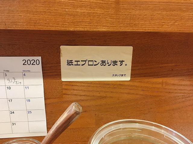 「京都カレー製作所 カリル」店内