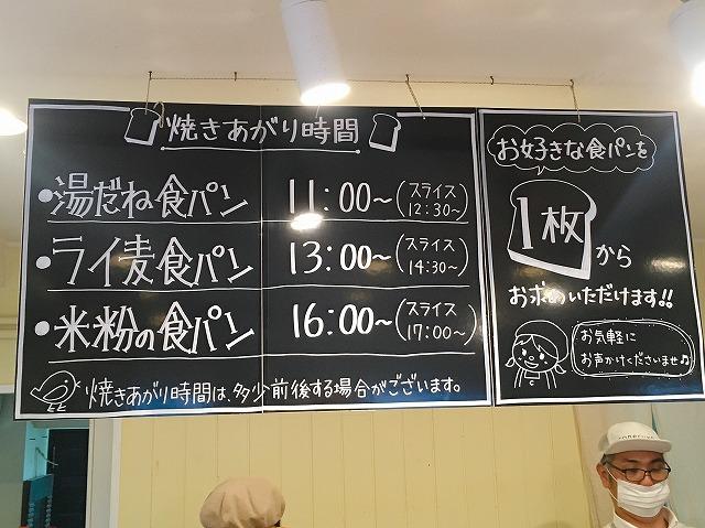 「コネルヤ」店内