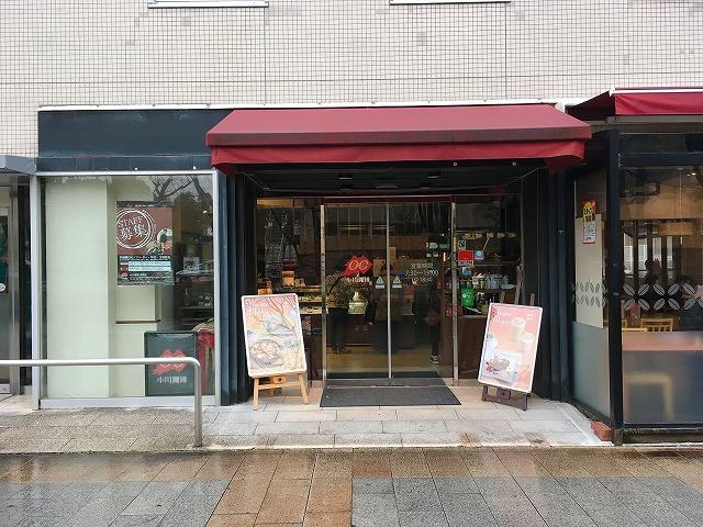 「小川珈琲 洛西店」外観