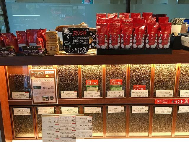 「小川珈琲 洛西店」コーヒー豆