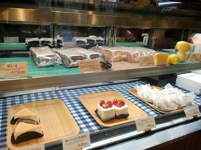 「小川珈琲 洛西店」ケーキ