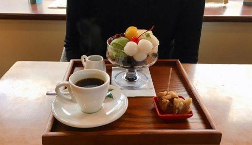 小川珈琲 洛西店|チェーン店だと思ってナメてましたがコーヒーやスイーツのクオリティ・お店の雰囲気ともにいい意味で裏切られました!