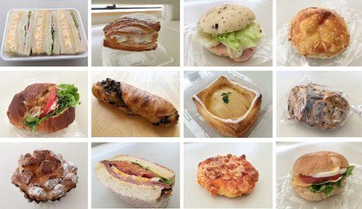 【まとめ】ハヤシベーカリー 物集女店で買ったパンをすべて紹介します!【全部自分で食べました】