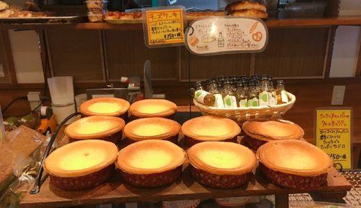 コネルヤ(coneruya) オリジナルメニューが所せましと並ぶ!何度もいきたくなる二条で人気のパン屋