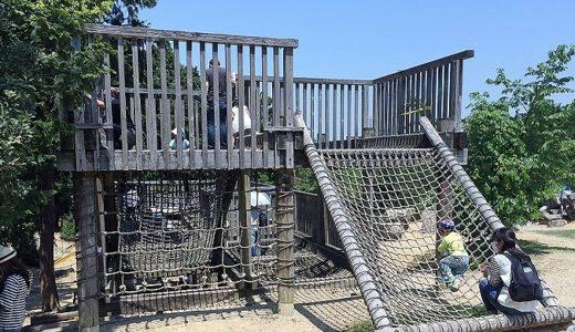 太陽が丘 冒険の森|利用料は駐車場の400円だけ!自然豊かな施設の中で子供を一日中遊ばせられる