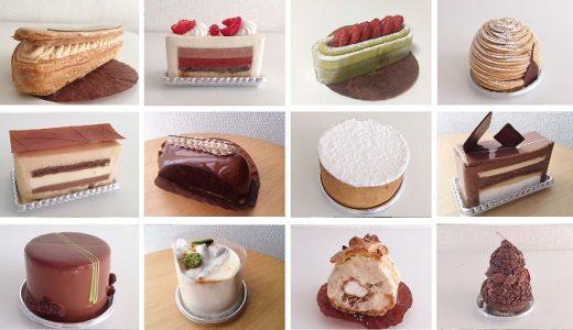 【まとめ】ASSEMBLAGES KAKIMOTO(アサンブラージュ カキモト)で買ったケーキをすべて紹介します!【全部自分で食べました】