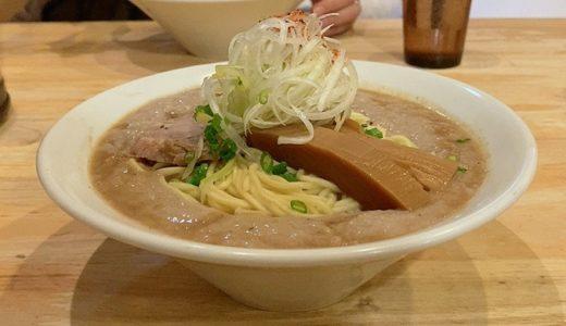 麺屋 極鶏 ドロドロの鶏白湯スープはラーメンの常識をぶち破る唯一無二の存在感!【一乗寺】
